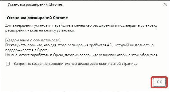 ProxyControl для обхода блокировок 13